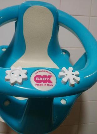 Стульчик для купания малыша с термодатчиком