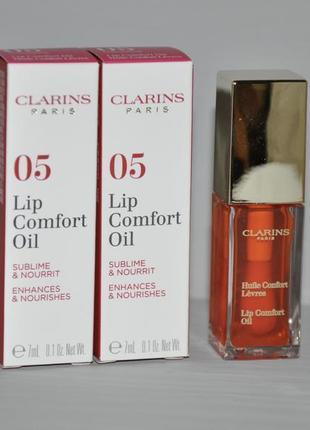 Масло-блеск для губ clarins instant light lip comfort oil полный формат 7мл тон 05