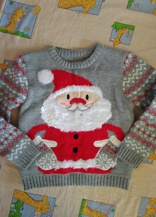Класнячий новорічний светрик.