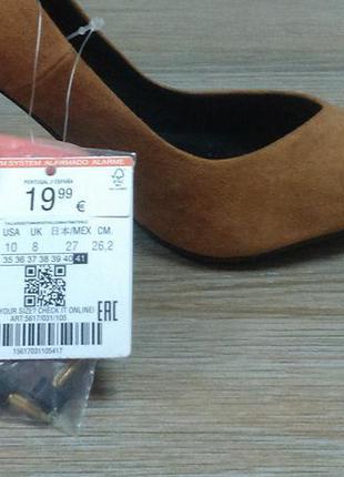 Замшевые туфли на высоком каблуке bershka