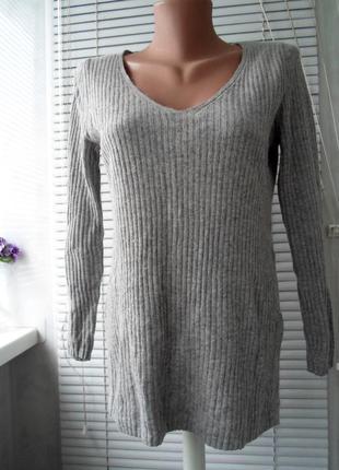 Актуальная серая кофта  , джемпер (свитер)