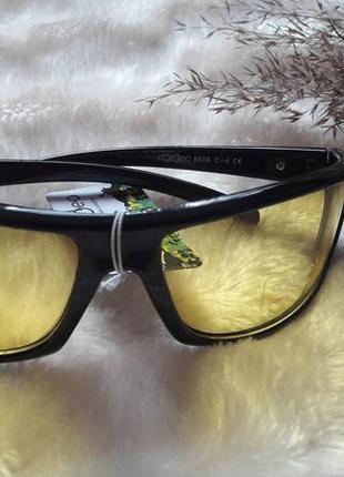 Чоловічі сонцезахисні окуляри для занять спортом