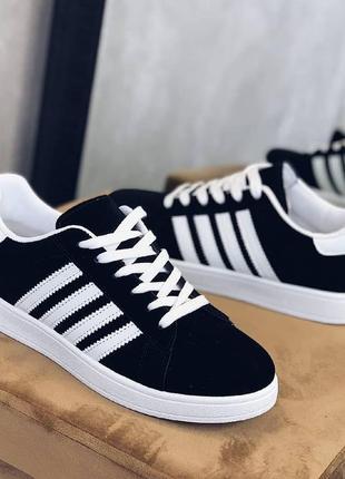 Кроссовки черно - белые
