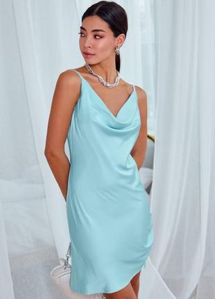 Платье шёлковое мини