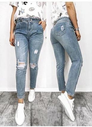 🌿классные джинсы
