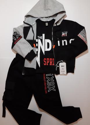 Детский спортивный костюм на мальчика, тройка (m - xxl)