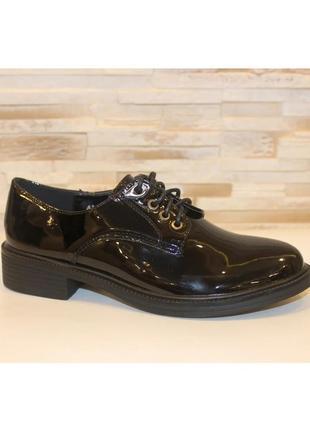 Стильные женские черные лаковые закрытые туфли на шнуровке низкий каблук
