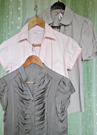 !!!! три блузки за 120 грн. распродажа вещей со страницы 30-70 грн.