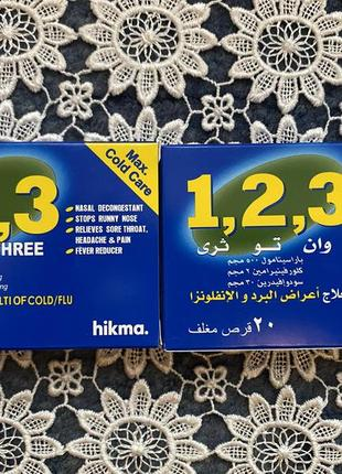 Египетские таблетки 123