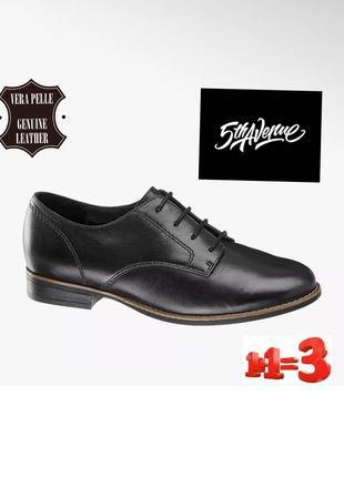 ♥1+1=3♥ 5 th avenue туфли дерби из натуральной кожи
