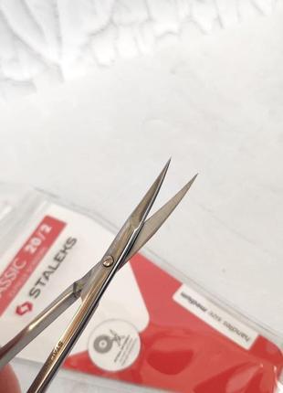 Ножиці для кутикули - staleks classic 20 type 2 sc-20/2 і 21 type 1 sc-21/1