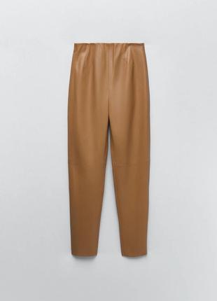 Кожаные брюки леггинсы zara