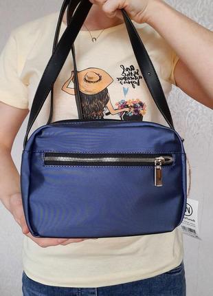 Яркая синяя джинссумка через плечо текстиль и полиуретан шелковая