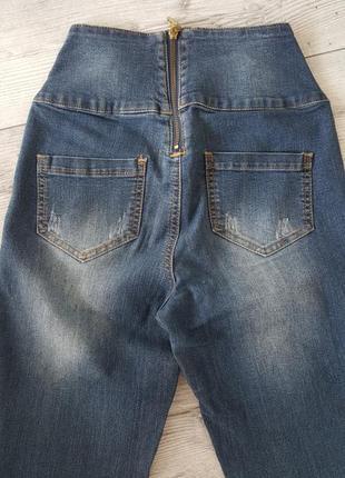 Цзкие джинсы скинни с высокой посадкой  pieces