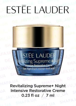 Ночной интенсивный антивозрастной крем estee lauder revitalizing supreme+ night