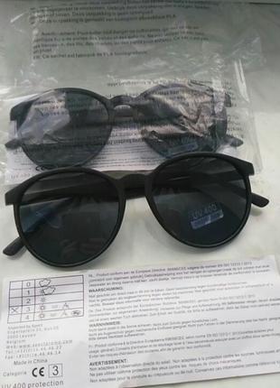 Солнцезащитные очки kruidvat