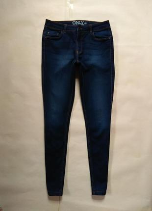 Стильные джинсы скинни only, 10 pазмер.