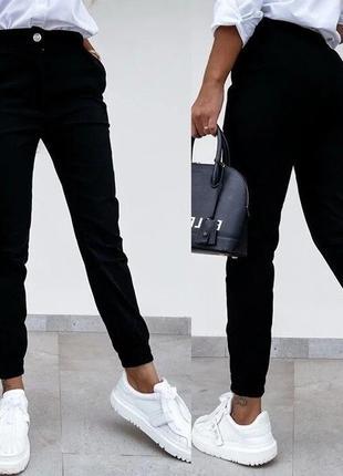 Брюки-джоггеры женские джинс-бенгалин, три цвета