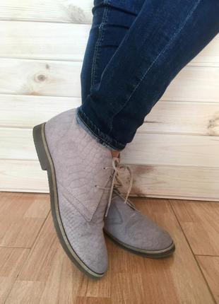 (40 р. / 26 см) ботинки бренда soho. натуральная замша № 128