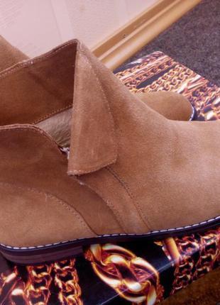 Ботинки с натуральной замши