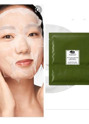🔥-50%🔥 увлажняющая маска origins mega-mushroom relief and resilience soothing sheet mask