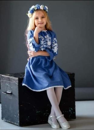 Вышитое платье для девочки. вышиванка