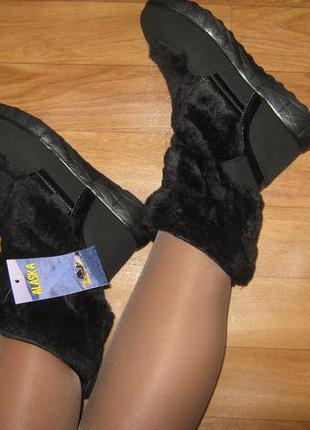 !!!женские зимние сапоги-легкие,морозоустойчивые!р.36-41!пр-во украина!