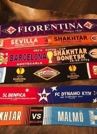 Коллекция из 6 шарфов болельщика