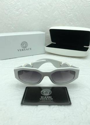 Женские солнцезащитные очки в стиле versace🔥белые - серые