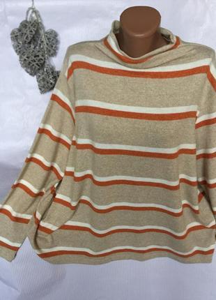 Легкий , мягкий нежный свитер , большого размера