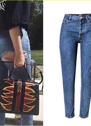 Трендовые джинсы с разрезами на попе