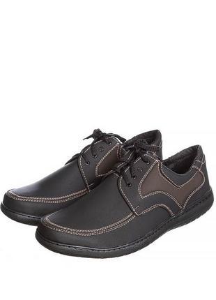 Мужские туфли. остались 40 размера!