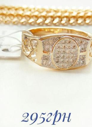 Позолоченная мужская печатка р.20, кольцо, позолота