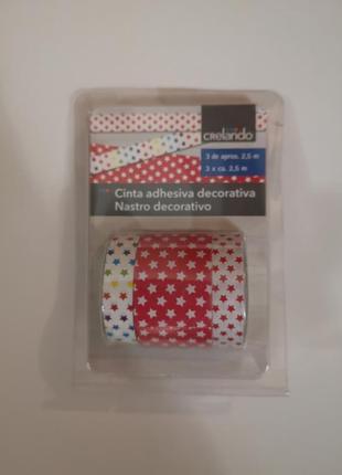 Скотч бумажный декоративный клейкая лента для упаковки подарков