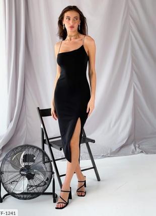 Платье с разрезом.