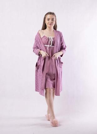 Женский комплект халат и сорочка зара