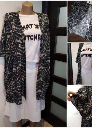 Лёгкая летняя пляжная накидка блузка рубашка кофточка