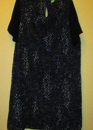 Стильное актуальное платье monki размер s
