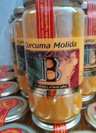 Куркума curcuma molida espana
