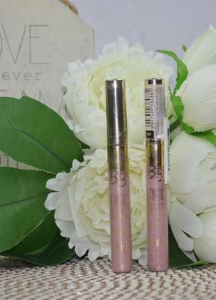 Блеск для губ eveline cosmetics bb magic gloss lipgloss 6 w 1