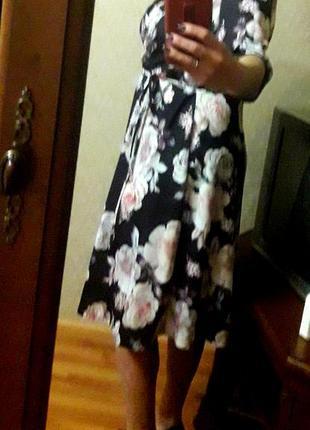 Сукня.