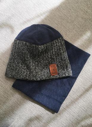 Демисезонная шапка комплект для мальчика 52 54