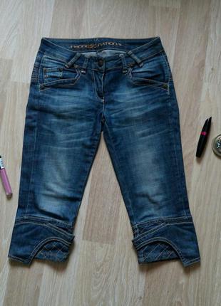 Супер стильные джинсовые бриджы / удлинённые шорты от amn