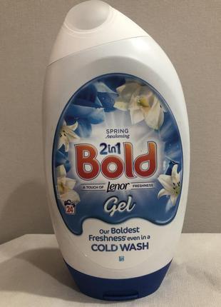 Гель для прання супер концентрат bold 2 в 1