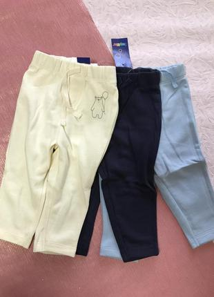 Набір з трьох штанішок