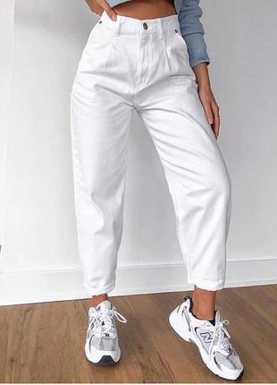 Женские брюки джогеры❤️❤️❤️ цена💣💣💣