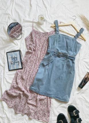 Брендові речі /стильний одяг /плаття,сарафани,юбки,блузи