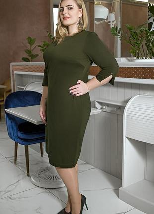 Платье трикотажное прямого силуэта