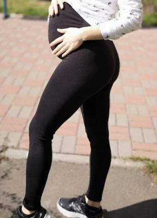 Лосины леггинсы для беременных  цвет черный и тёмно синий.бренд lc waikiki