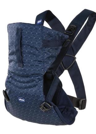 Нагрудная сумка easyfit chicco